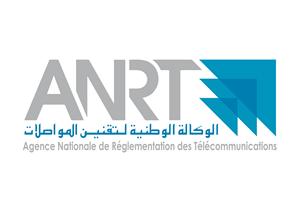 ANRT Morocco