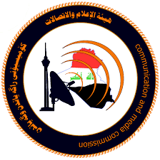 CMC Iraq