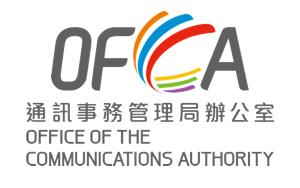 Hong Kong OFCA