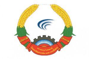 Laos MPT