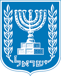 MOC Israel