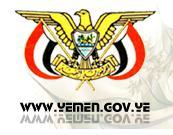 yemen MTIT